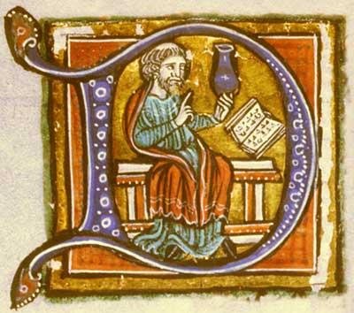 زخرفة من مخطوطة الإيساغوجي لحنين بن اسحق العبادي